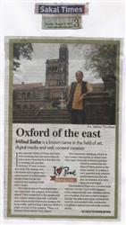 Oxford of the east<br> Sakal Times